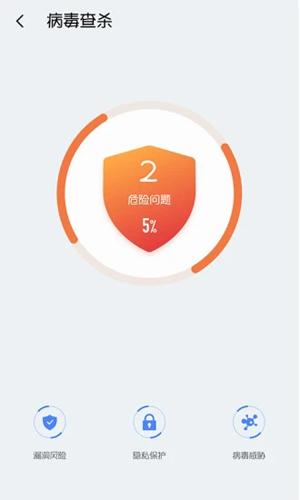 每日清理感谢你们大��沉默app截�D4