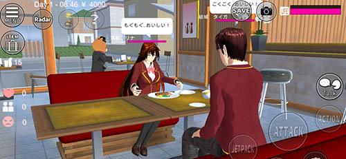 櫻花校園模擬器雙人版截圖3