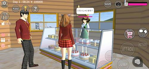 櫻花校園模擬器雙人版截圖6