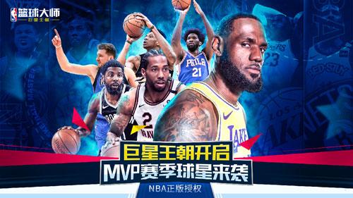 NBA�@球大ξ��截�D1