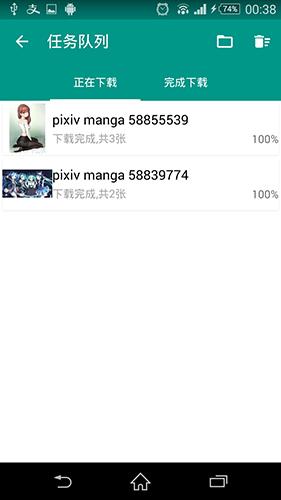 民萌app官方截图5