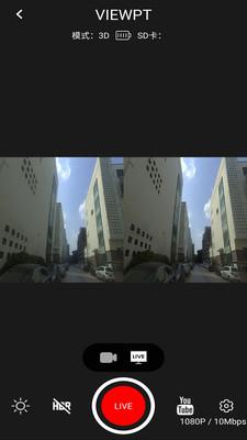 Viewpt Nano app截图2