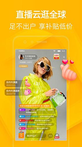 寺庫奢侈品app截圖1