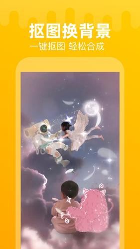 甜影app截图4
