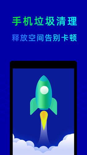 魯大師評測app截圖5