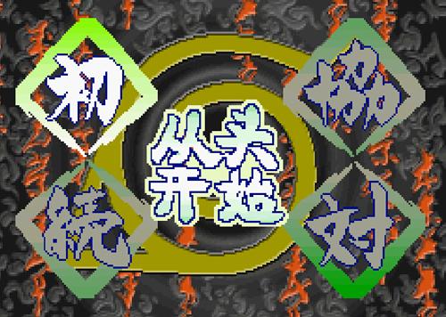 火影忍者:最强忍者大结集2截图3