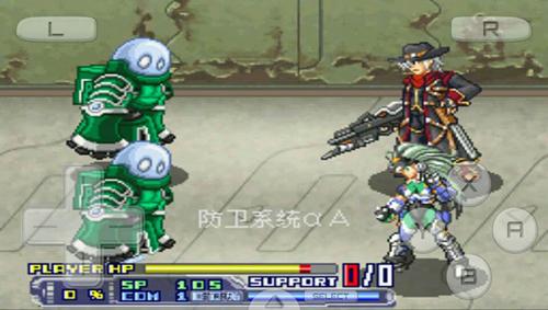 超级机器人大战OG2截图1