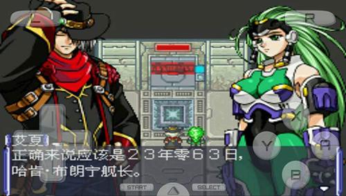 超级机器人大战OG2截图3