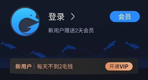 海豚手游加速器免费版2