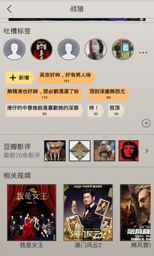 免费影视app截图1