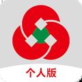山東農信手機銀行