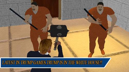 白宫逃命截图1