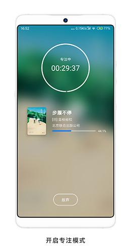 书藏家app截图5