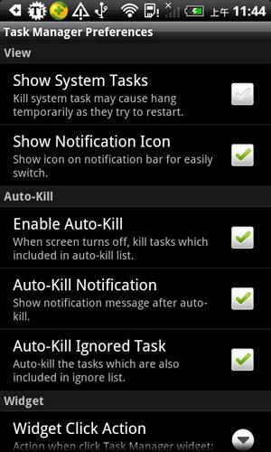 任务治理器app截图3