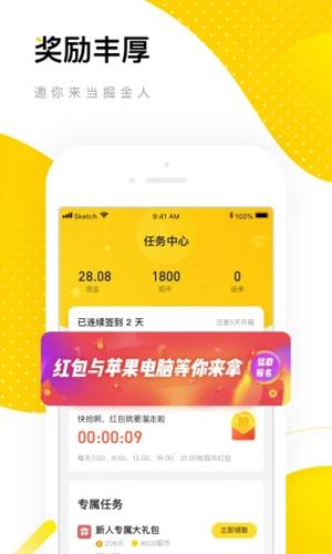 搜狐新聞資訊版app截圖4