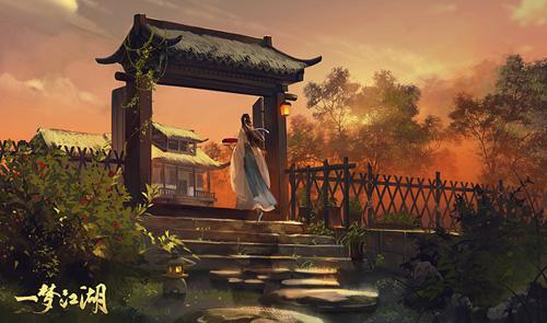 一梦江湖4