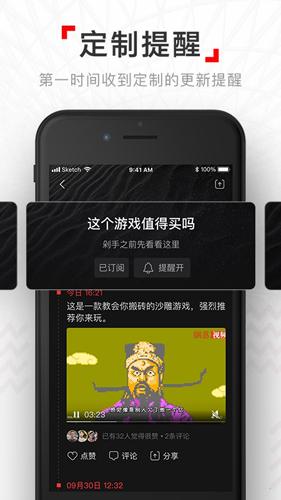 网易新闻视频版app截图2