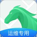 駕唄運維app