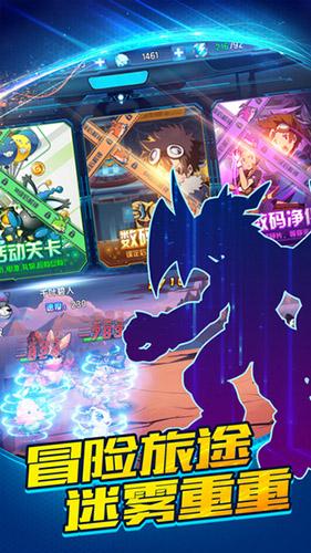 数码X进化12博娱乐城好玩吗
