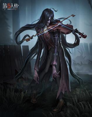 第五人格小提琴家时装