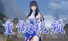 王者荣耀西施重做实战视频 新版西施技能解说动画