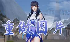 王者荣耀西施重做凯时娱乐手机版 官网下载 新版西施海报展示