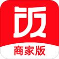 饭小白商家版app