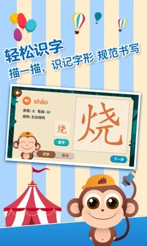 書小童app截圖1