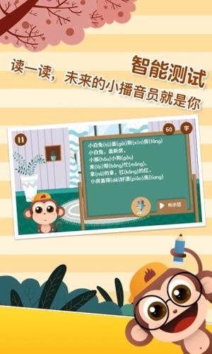 書小童app截圖4