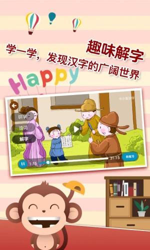 書小童app截圖2