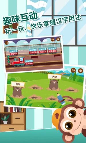 書小童app截圖3