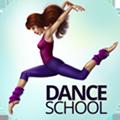舞蹈校園故事