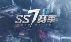《和平精英》SS7全新賽季 集合開啟賽博紀元!