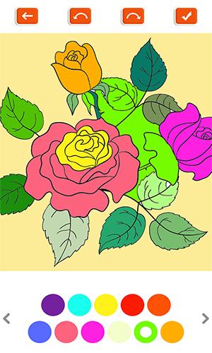 七彩涂色截图2