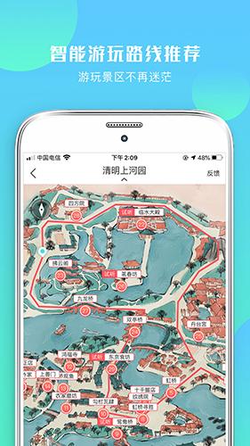 游啊游app截图1
