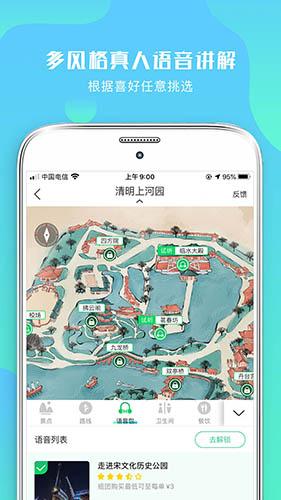 游啊游app截图5