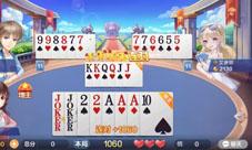 全新版本全新體驗 騰訊這兩款棋牌游戲玩家口碑炸裂
