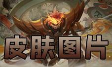 王者荣耀张飞虎魄凯时娱乐手机版 官网下载 五虎将高清海报展示