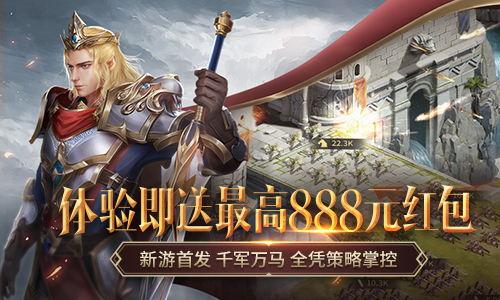 剑与英雄4