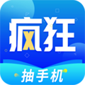 瘋狂小說app