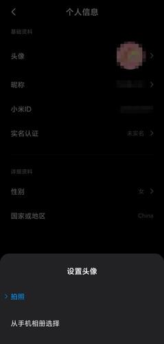 小米��用商店�D片4