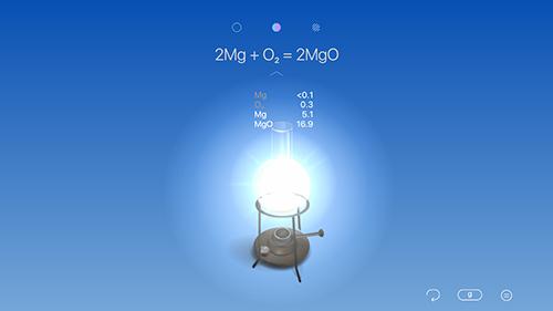 虚拟化学实验室截图1