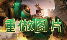 王者荣耀刘禅重做凯时娱乐手机版 官网下载 新版刘禅高清海报展示