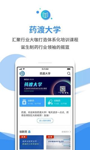 �渡app截�D5