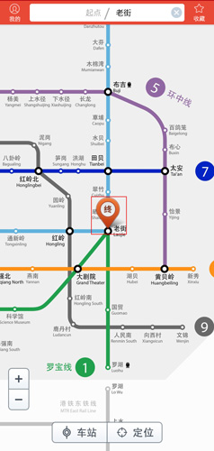 手机地铁通图片2