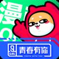 愛奇藝漫畫app