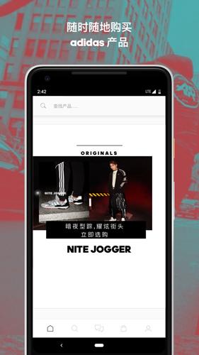 adidas手機版截圖1
