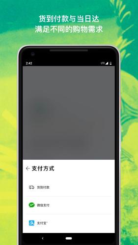adidas手機版截圖3
