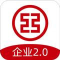 工行企业手机银行app