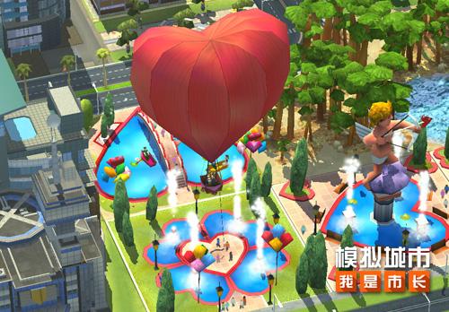 《模拟城市:我是市长》温馨告白系列建筑亮相